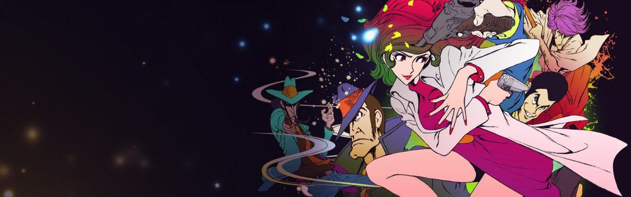 JACK #07: Lupin III: Mine Fujiko to iu Onna