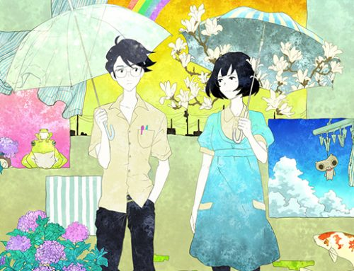 JACK #24: The Tatami Galaxy